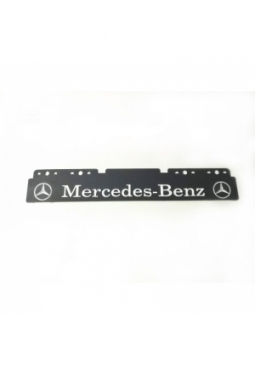 Spare Mercedes-Benz Mud Flap